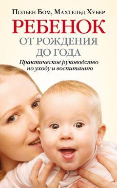 джон медина правила развития мозга вашего ребенка скачать fb2