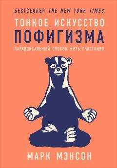06f29a9faf3e Денис Байгужин - Искусство быть женщиной. Мастер-классы для ...