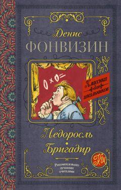 алексеев рассказы о суворове читательский дневник