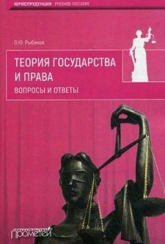 тесты по истории государства и права зарубежных стран с ответами