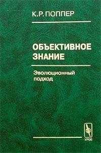 Доклад открытое общество и его враги 919