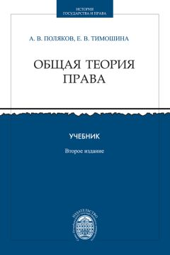Валентина парахина ☆ теория организации читать книгу онлайн бесплатно.