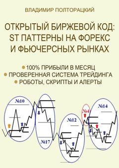 Владимир форекс сайт торговля на мировой бирже
