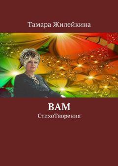 tatyana-zhileykina-foto
