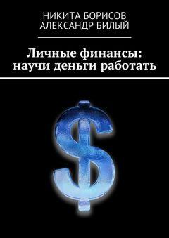 Личные финансы это instant-forex