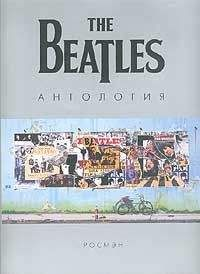 The BEATLES  - The Beatles. Антология