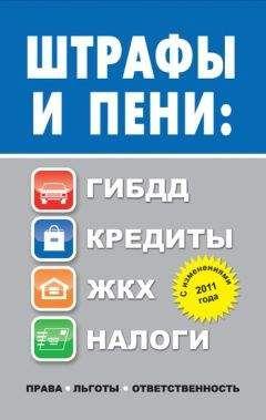 купить права в кредит кредит под залог машины в тюмени