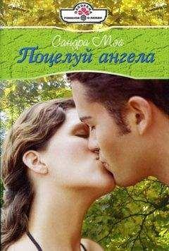 Читать онлайн Остросюжетные любовные романы  Страница 4