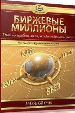 Рынок Ценных Бумаг Учебник Н И Берзона.Rar - …