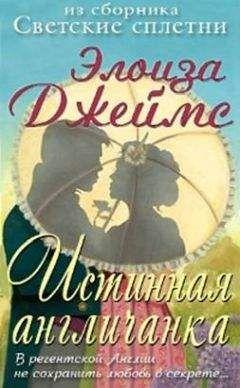 эротические рассказы  Mexalib  скачать книги бесплатно