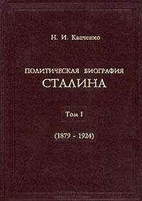 политическая биография ленина реферат