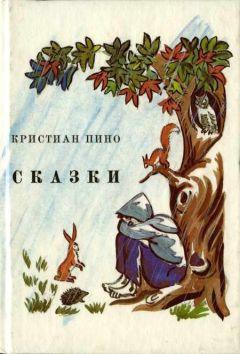 https://www.libfox.ru/uploads/posts/books/365449.jpg
