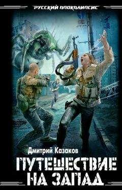 Калужской области владимир поселягин четвертое измерение 3 чат