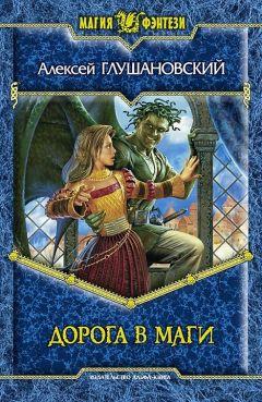 Романы  скачать электронные книги в формате fb2 txt