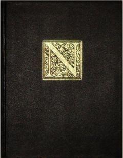 нострадамус в переводе завалишина читать