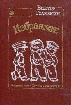 Рассказы Михаила Зощенко для детей читать онлайн