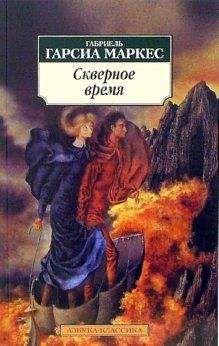 Проститутки золочева льв всько обл
