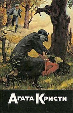 Агата Кристи - Убить легко