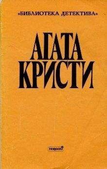 Агата Кристи - Убийство на Рождество