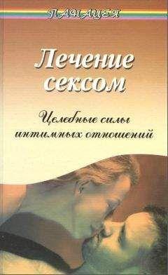 Сексуальная революция краткая содержание