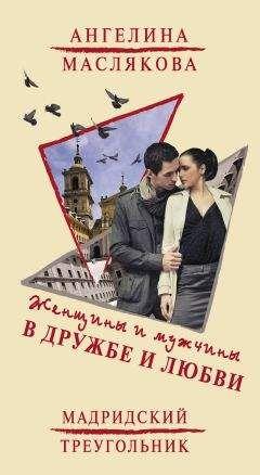 тереза орловски женщина которая любит мужчин