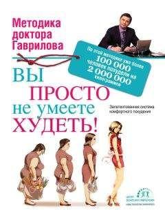 Методика доктора ковалькова | festima. Ru мониторинг объявлений.