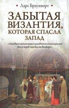Западная цивилизация в эпоху просвещения