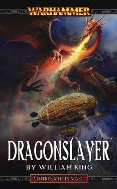 Уильям Кинг - Истребитель драконов