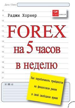 С. гребенщиков forex и мы скачать бесплатно куда выводить биткоины