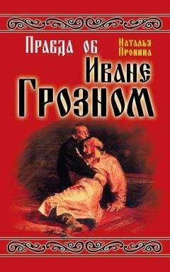 Жанр Остросюжетные любовные романы  Книги  Страница 1