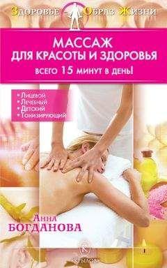 Эротический массаж полярная русский массаж с разводом на секс