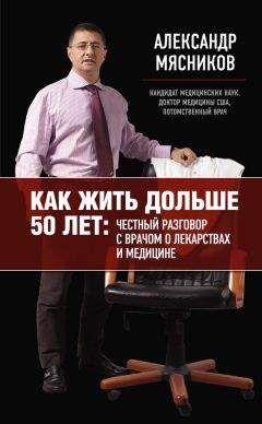дмитрий лубнин честный разговор с российским гинекологом скачать
