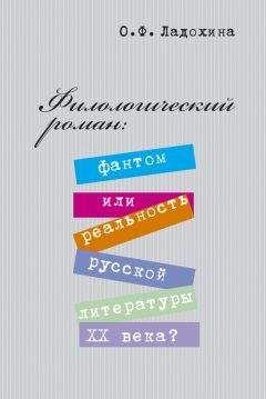 lektsii-po-evropeyskoy-literature-nabokov-skachat-fb2