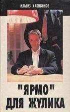 Ильгиз Хабибянов -