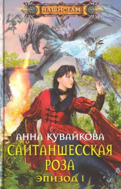 ошибка ведьмака книга скачать fb2