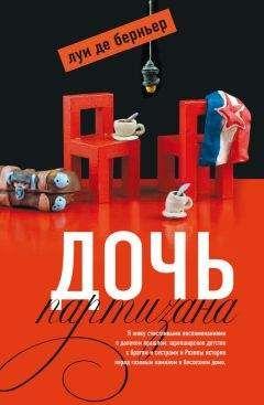 Джасинда уайлдер я, ты и любовь » новые книги читать онлайн и.