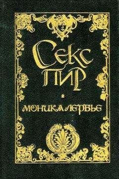 октав мирбо дневник горничной читать онлайн