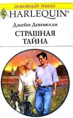 читать любовные романы эркрофт уилла