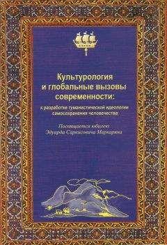 Скачать Учебник Культурология Маркова