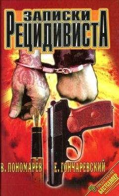 Рекемчук пошёл нахуй