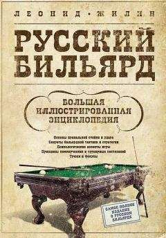 Разумный фитнес Книга тренера - Тимур Беставишвили