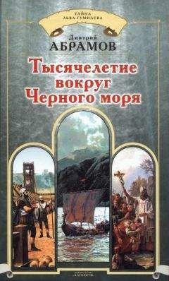 лоция черного моря скачать