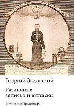 Георгий федотов святые древней руси » электронные книги купить.