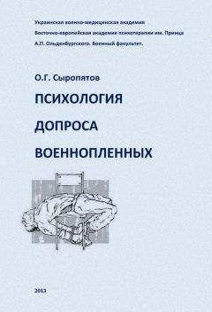 Е а кащенко стимулирование сексуального влечения
