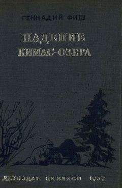 Содержание пьесы русская рулетка казино новости за 2011
