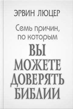 вавилонский талмуд на русском языке скачать бесплатно