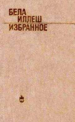 джалиль киекбаев родные и знакомые краткое изложение