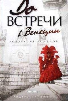 Помнишь меня? (fb2) | куллиб классная библиотека! Скачать книги.