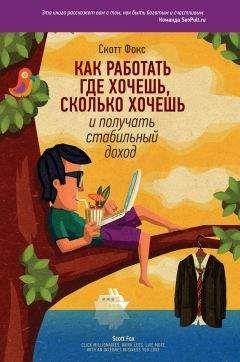 важные годы мэг джей читать онлайн бесплатно