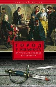Книга теория войн георгия кваша